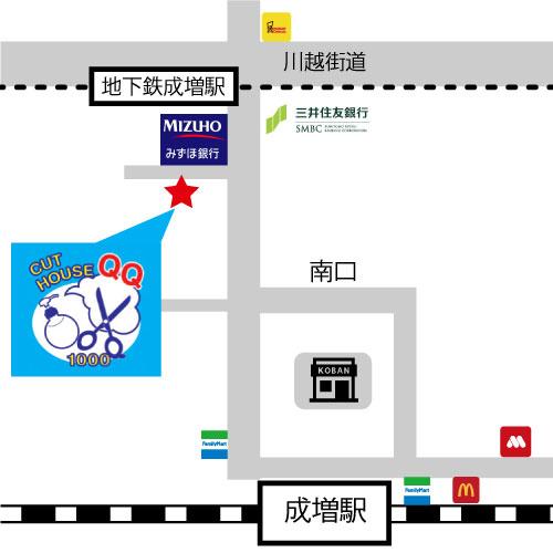 ハウス qq カット 北海道の店舗情報 クイックカットBB